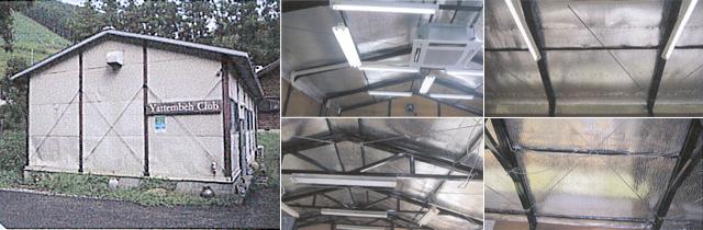 天井直貼り工法